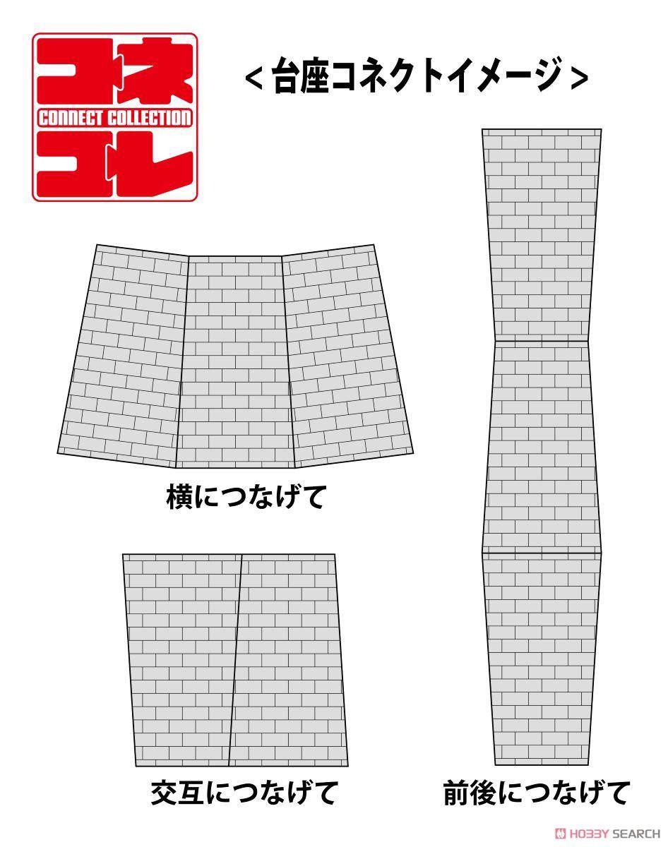 コネコレ『轟焦凍』僕のヒーローアカデミア 1/8 完成品フィギュア-008