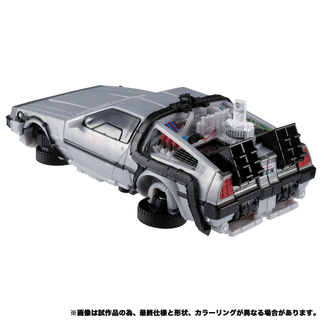 バック・トゥ・ザ・フューチャー35周年記念コラボ商品『トランスフォーマー GIGAWATT(ギガワット)』可変可動フィギュア-006