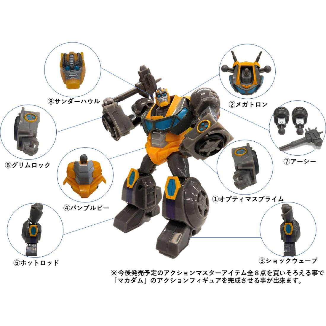 【限定販売】サイバーバース アクションマスター04『バンブルビー』トランスフォーマー 可変可動フィギュア-010