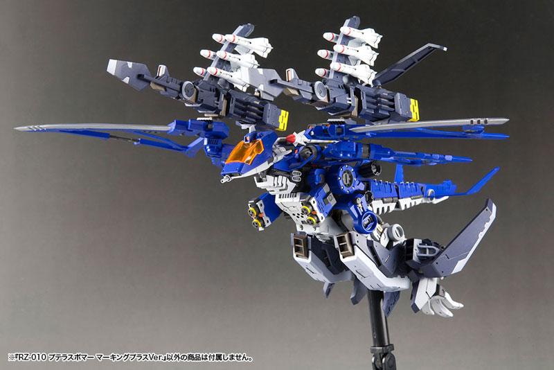 HMM『RZ-010 プテラスボマー マーキングプラスVer.』ゾイド 1/72 プラモデル-009