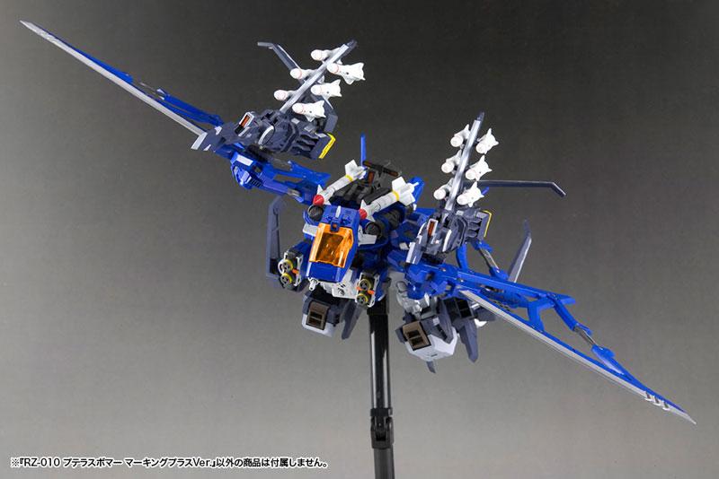 HMM『RZ-010 プテラスボマー マーキングプラスVer.』ゾイド 1/72 プラモデル-011