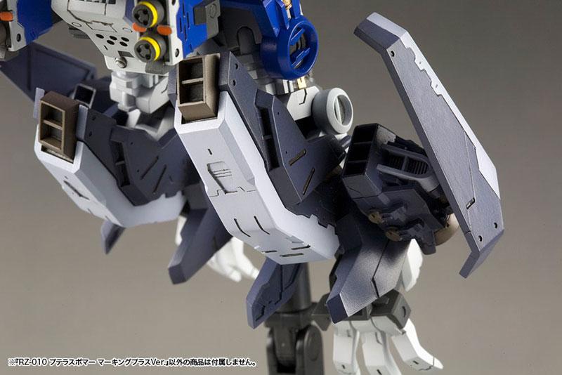 HMM『RZ-010 プテラスボマー マーキングプラスVer.』ゾイド 1/72 プラモデル-012