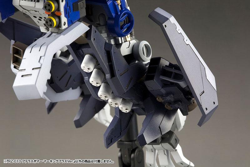 HMM『RZ-010 プテラスボマー マーキングプラスVer.』ゾイド 1/72 プラモデル-013