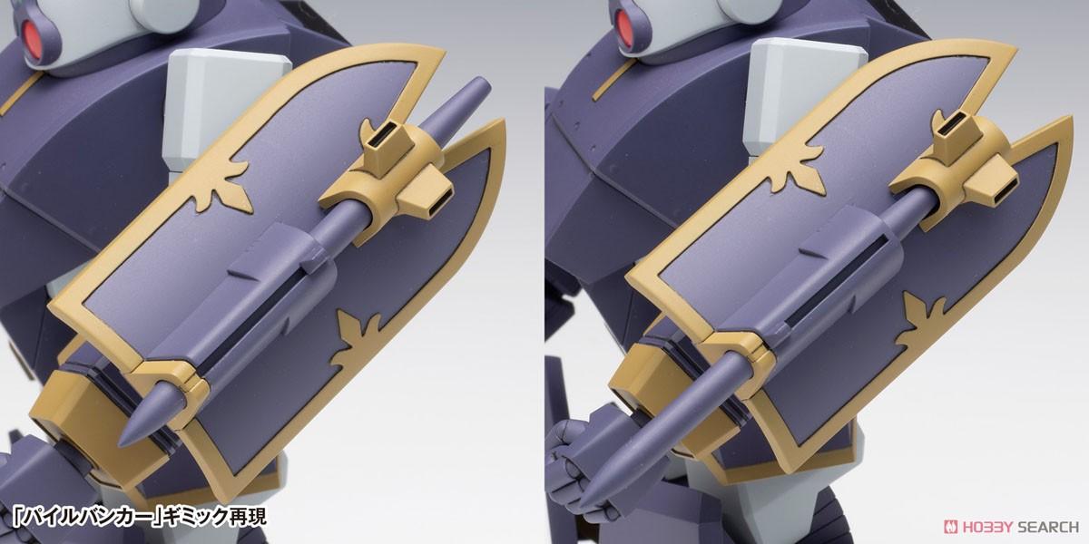 装甲騎兵ボトムズ『ベルゼルガWP[PS版]初回限定生産版』1/35 プラモデル-011