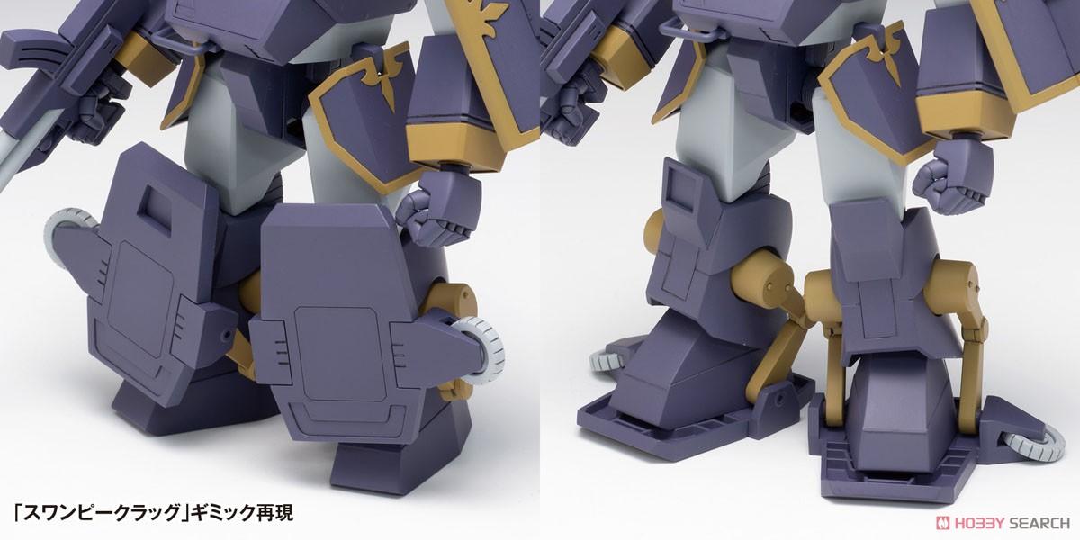 装甲騎兵ボトムズ『ベルゼルガWP[PS版]初回限定生産版』1/35 プラモデル-012