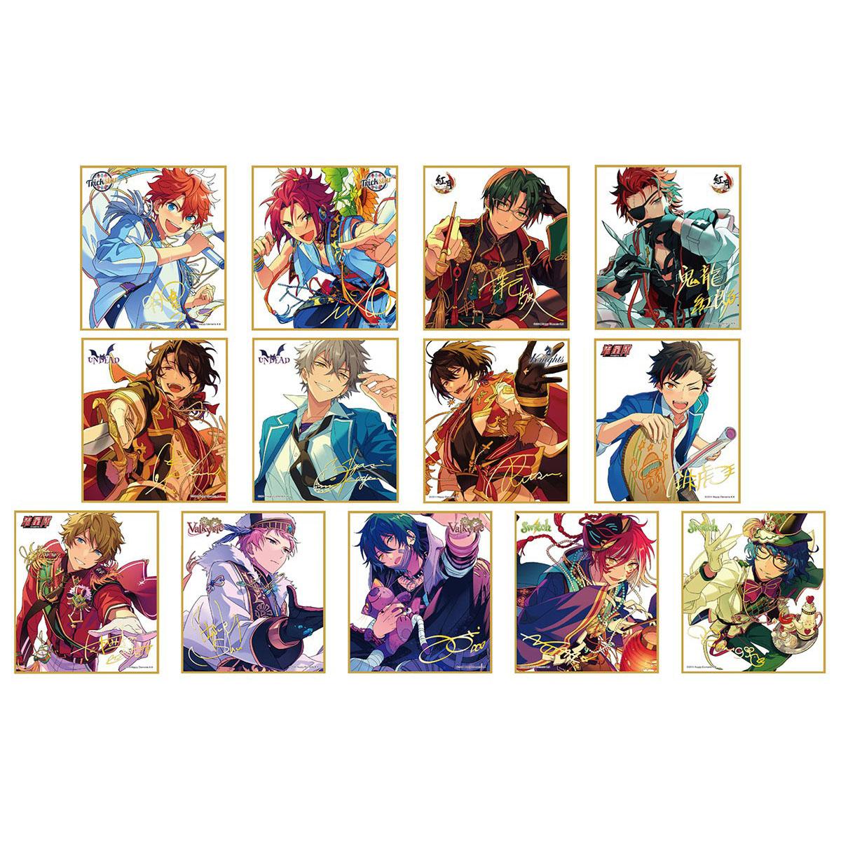 あんさんぶるスターズ!『ビジュアル色紙コレクション23』13個入りBOX-001