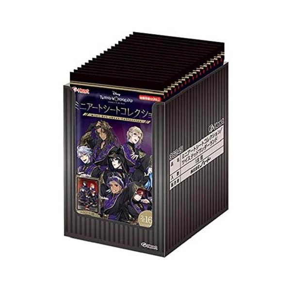 【食玩】ツイステ『ミニアートシートコレクション ツイステッドワンダーランド』18個入りBOX-002