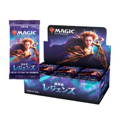【日本語版】MTG『統率者レジェンズ ドラフト・ブースター』24パック入りBOX