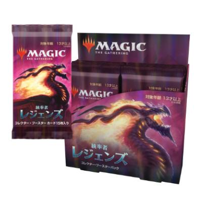 【日本語版】MTG『統率者レジェンズ コレクター・ブースター』12パック入りBOX