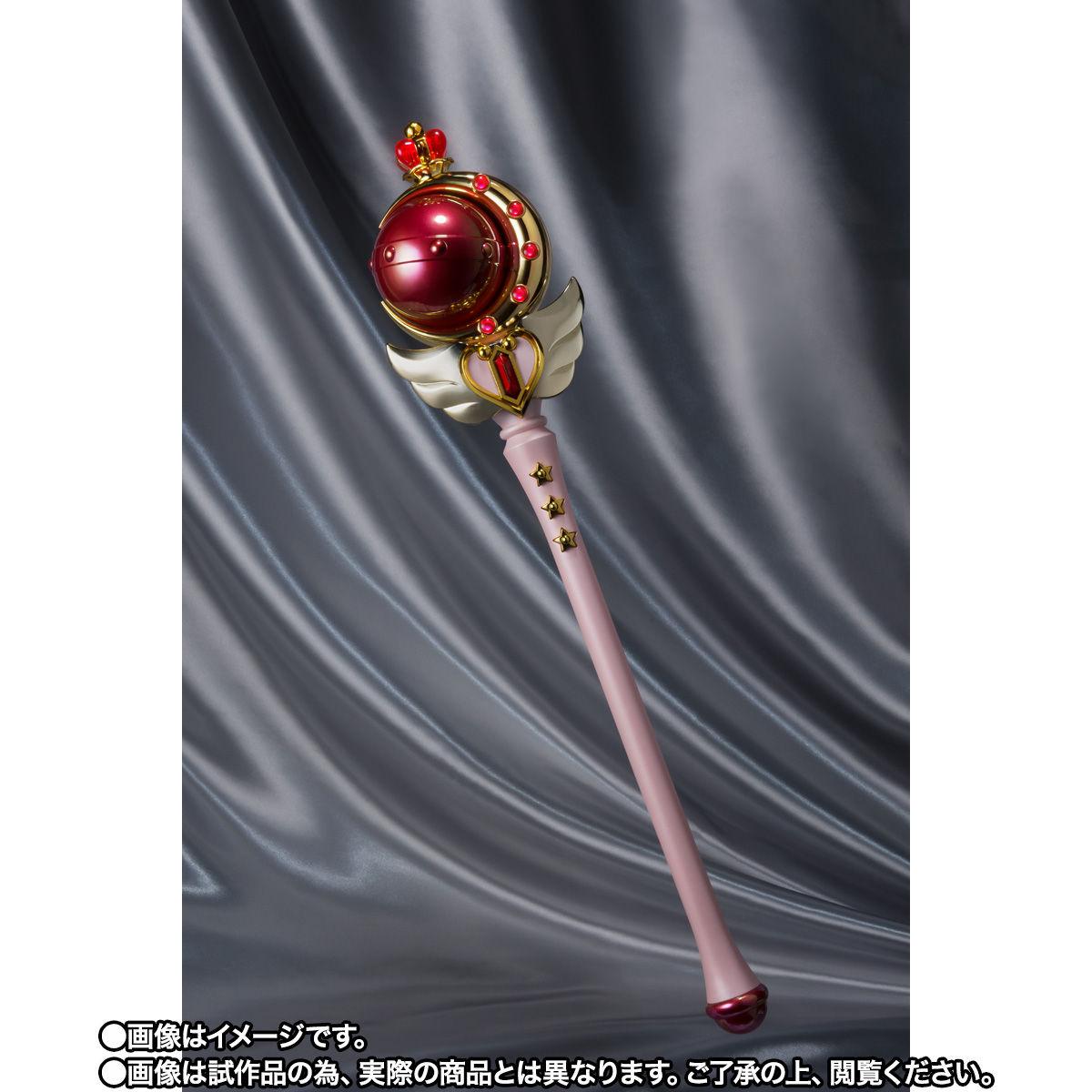 【限定販売】PROPLICA『キューティムーンロッド -Brilliant Color Edition-』美少女戦士セーラームーン 変身なりきり-005