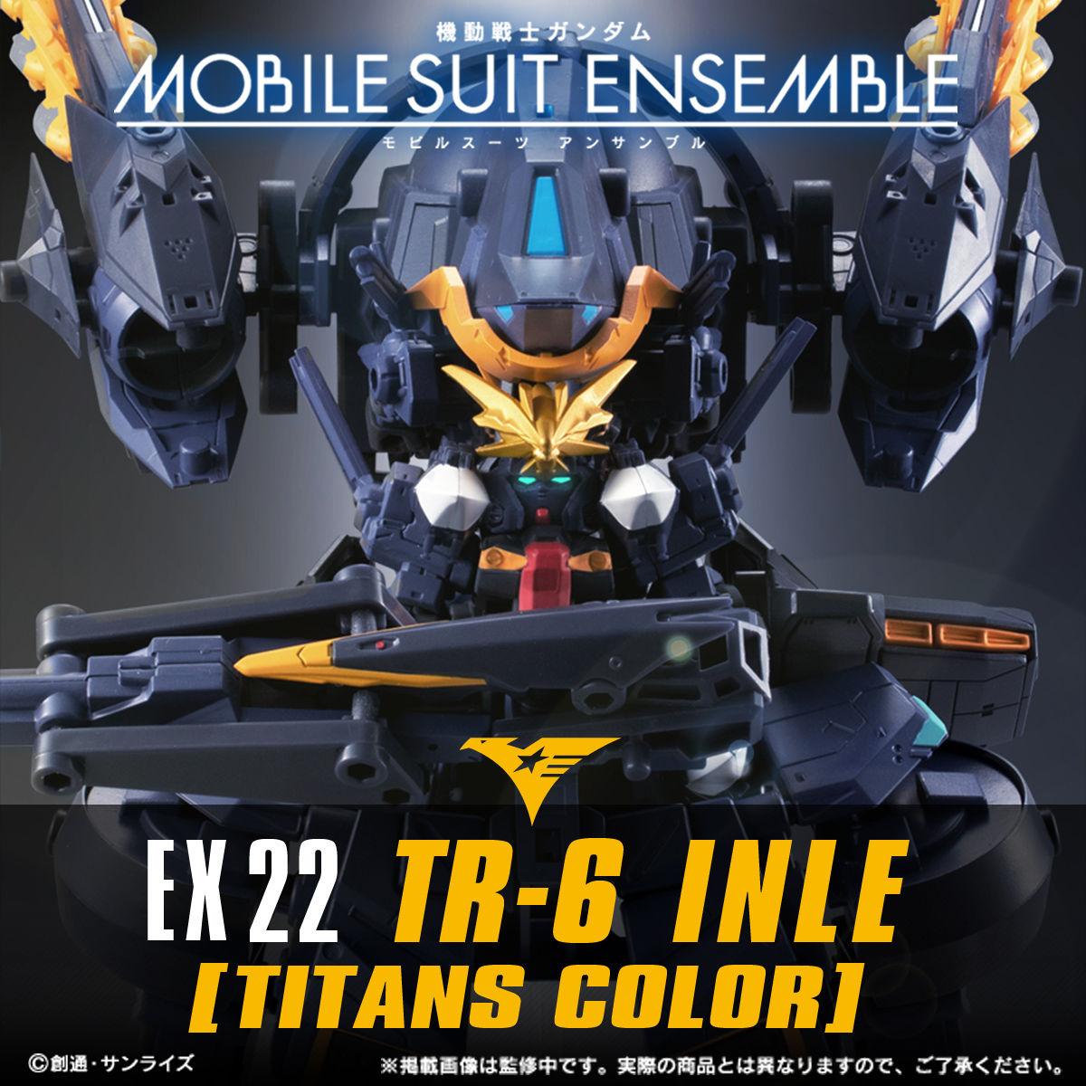 【限定販売】MOBILE SUIT ENSEMBLE『EX22 TR-6 インレ(ティターンズカラー)』デフォルメ可動フィギュア-001