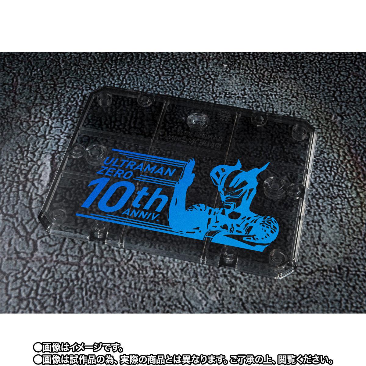 【限定販売】S.H.Figuarts『ウルトラマンゼロ 10周年 Special Color Ver.』可動フィギュア-007