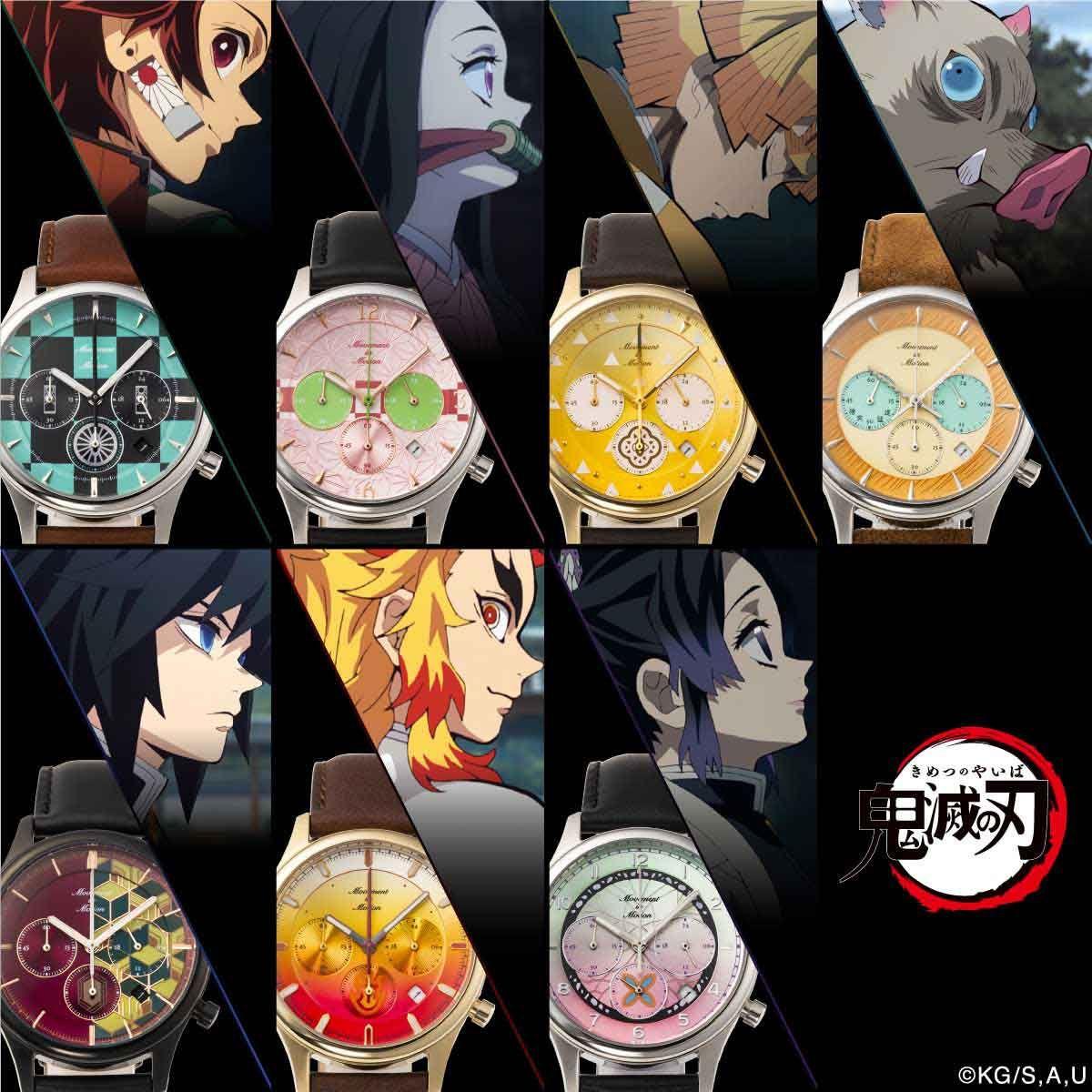 【限定販売】鬼滅の刃『TiCTACコラボレーションデザインウォッチ』腕時計-001