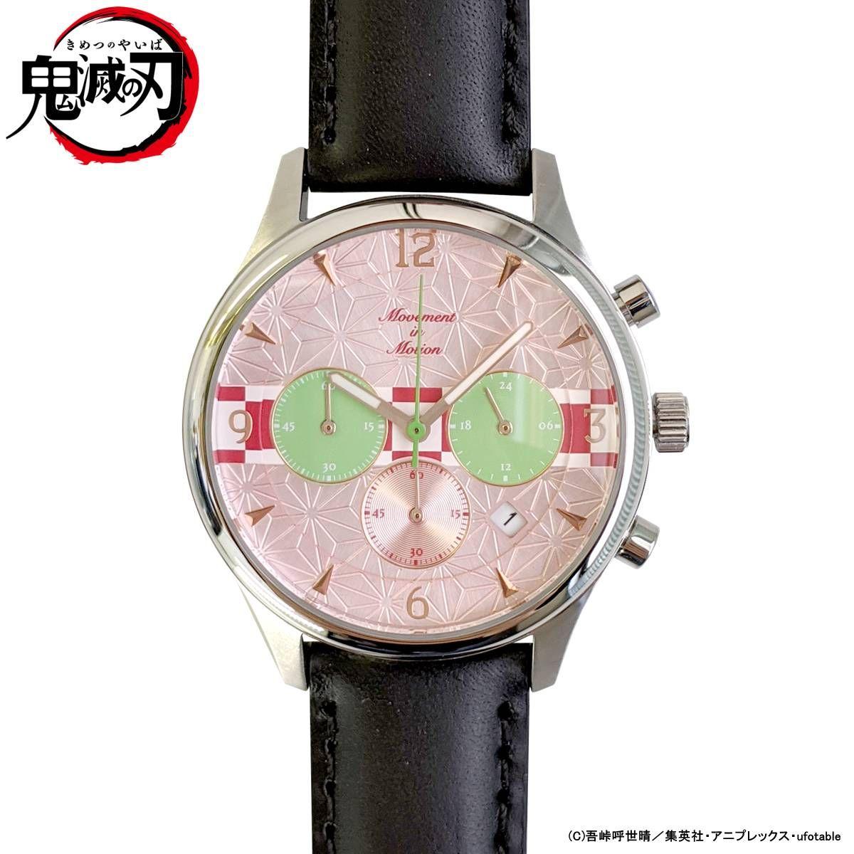 【限定販売】鬼滅の刃『TiCTACコラボレーションデザインウォッチ』腕時計-003