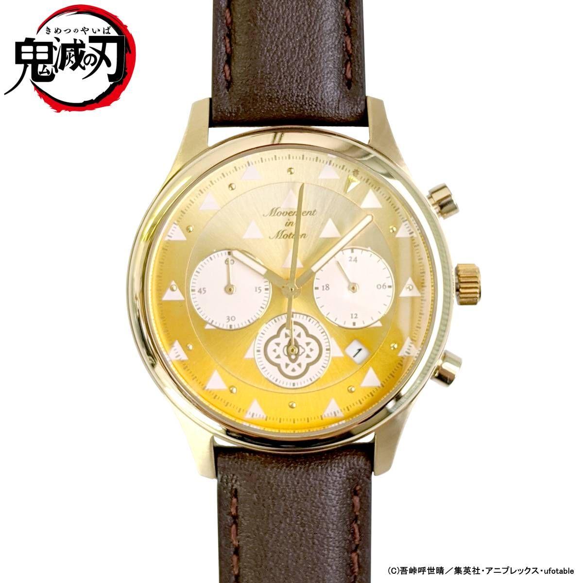 【限定販売】鬼滅の刃『TiCTACコラボレーションデザインウォッチ』腕時計-004