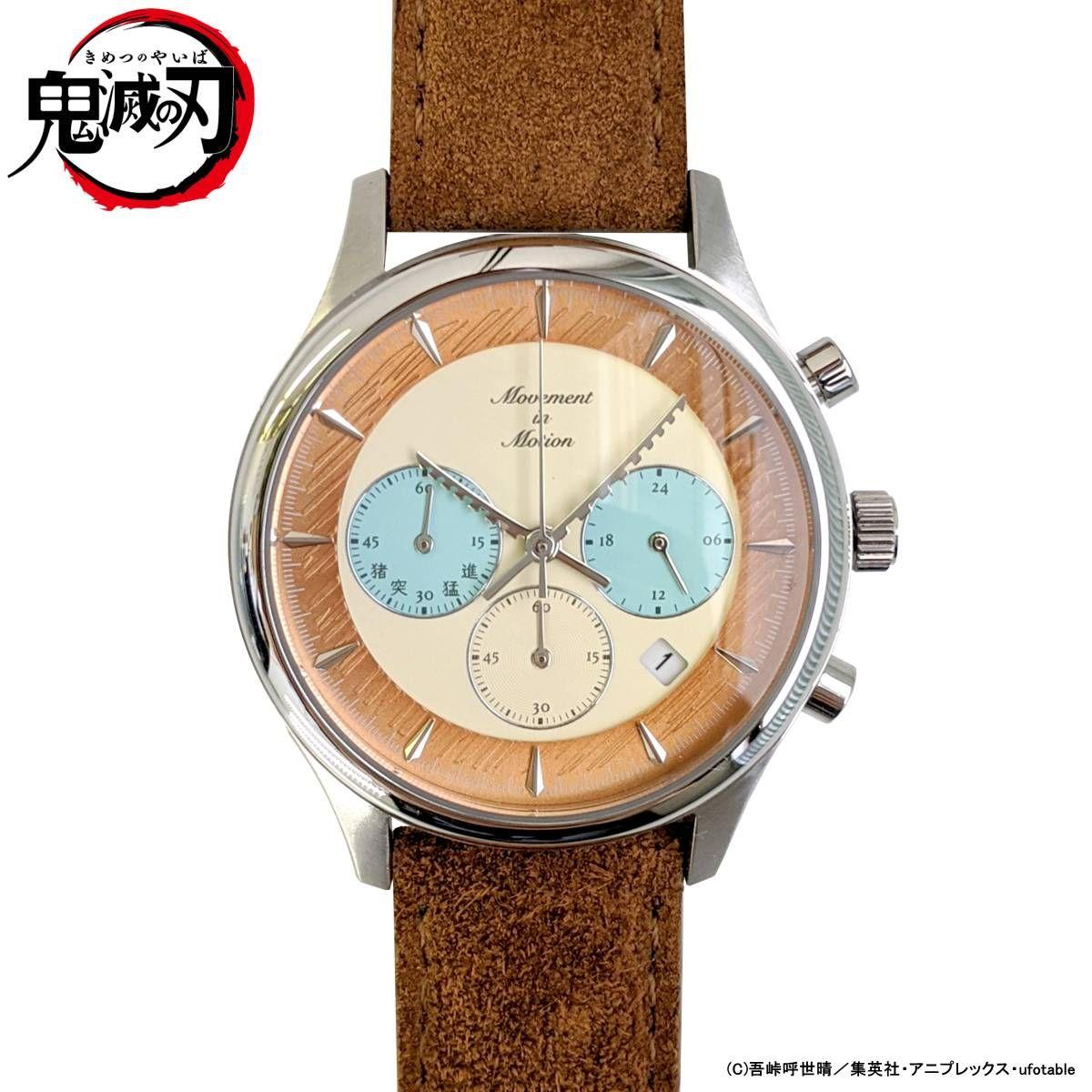 【限定販売】鬼滅の刃『TiCTACコラボレーションデザインウォッチ』腕時計-005