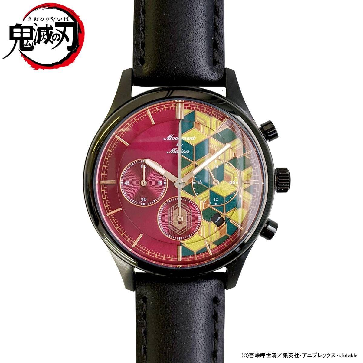 【限定販売】鬼滅の刃『TiCTACコラボレーションデザインウォッチ』腕時計-006
