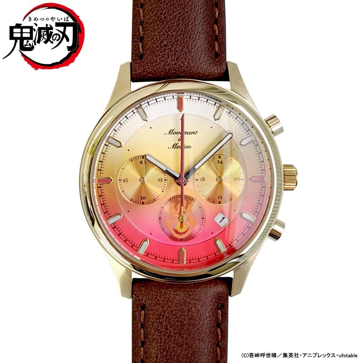 【限定販売】鬼滅の刃『TiCTACコラボレーションデザインウォッチ』腕時計-007