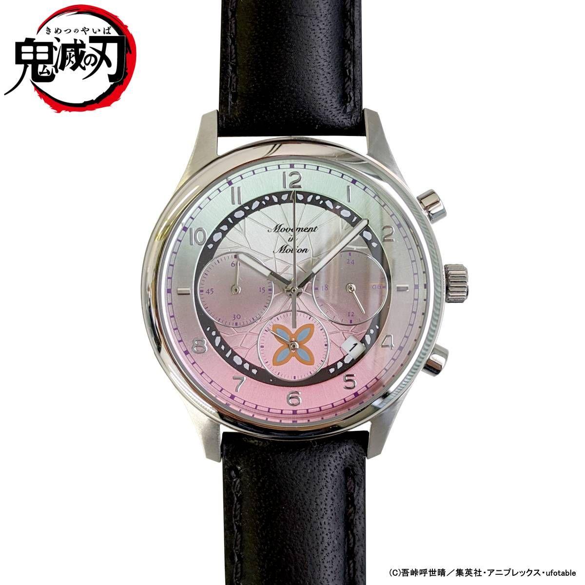 【限定販売】鬼滅の刃『TiCTACコラボレーションデザインウォッチ』腕時計-008