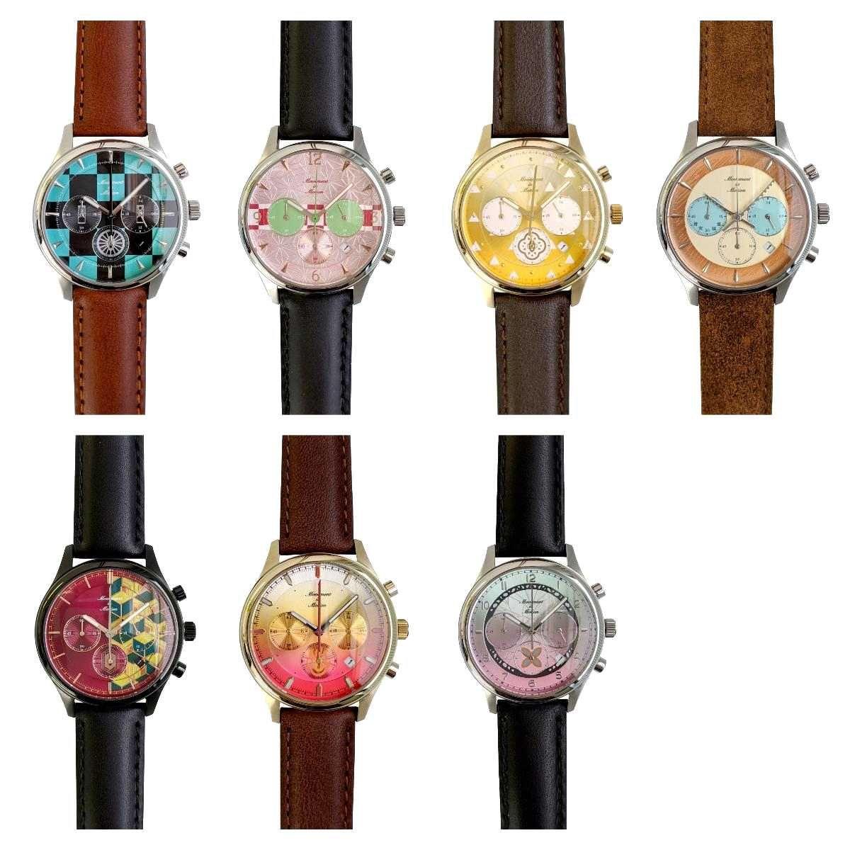 【限定販売】鬼滅の刃『TiCTACコラボレーションデザインウォッチ』腕時計-010