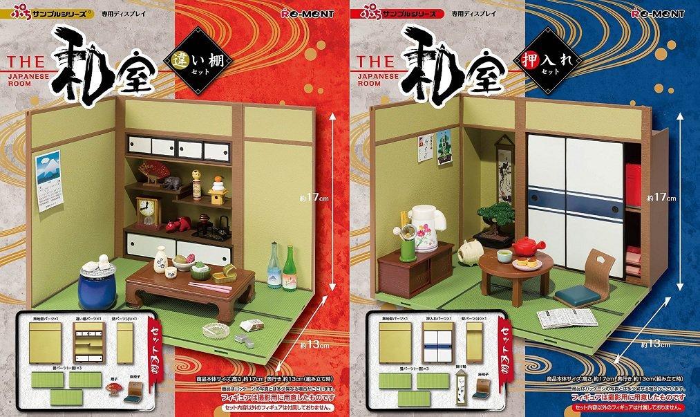 【再販】ぷちサンプル『今日は贅沢お寿司の日 ~ぷちサンプル入門セット~』グッズ-004
