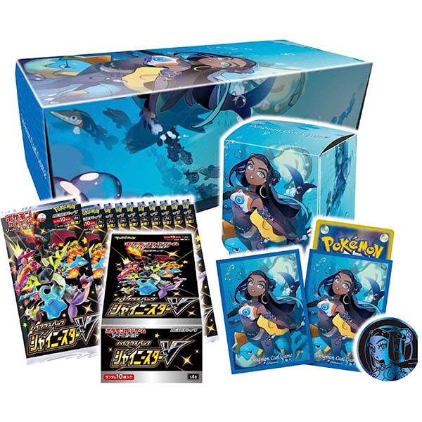 ポケモンカードゲーム ソード&シールド『ハイクラスパック シャイニースターV ルリナセット』10パック入りBOX