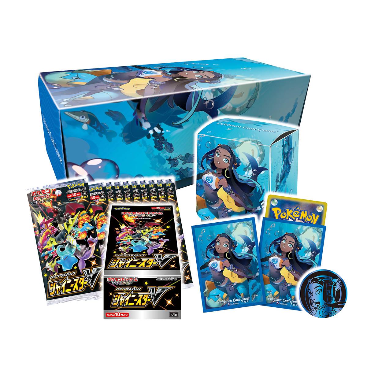 ポケモンカードゲーム ソード&シールド『ハイクラスパック シャイニースターV ルリナセット』10パック入りBOX-001
