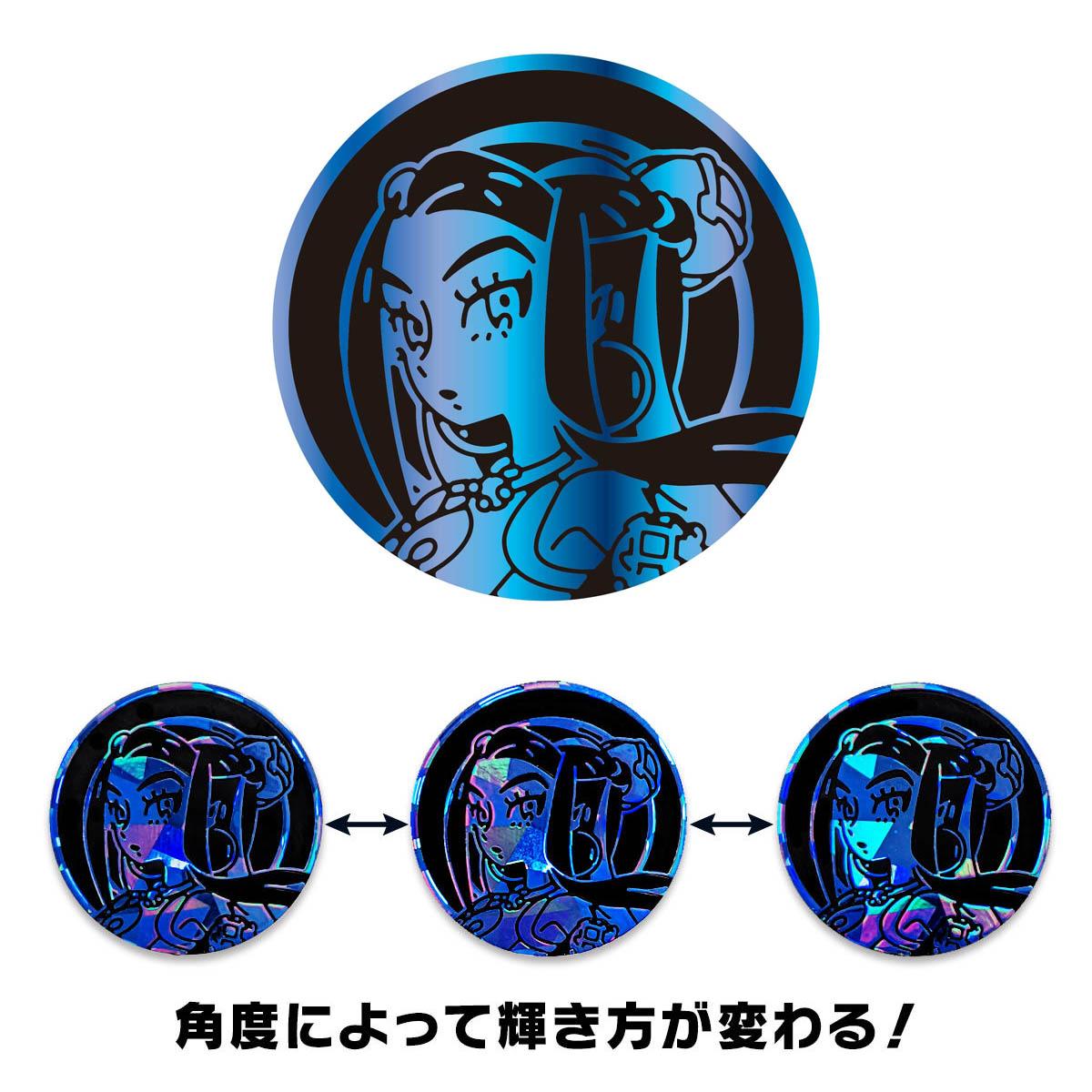 ポケモンカードゲーム ソード&シールド『ハイクラスパック シャイニースターV ルリナセット』10パック入りBOX-005
