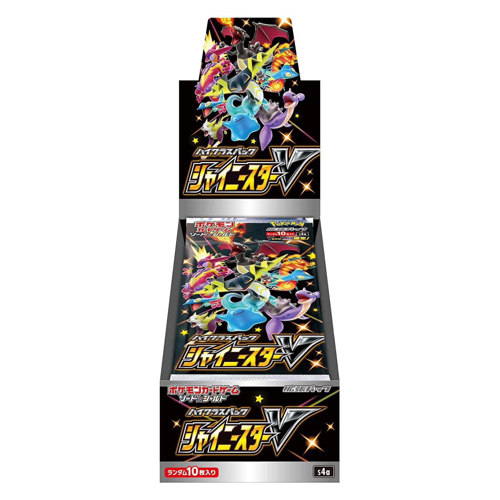 ポケモンカードゲーム ソード&シールド『ハイクラスパック シャイニースターV』10パック入りBOX-001