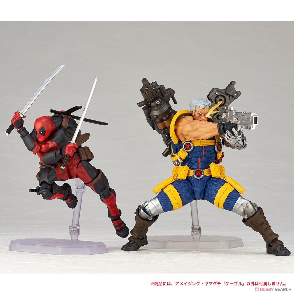 フィギュアコンプレックス アメイジング・ヤマグチ No.020『ケーブル』X-MEN 可動フィギュア-013