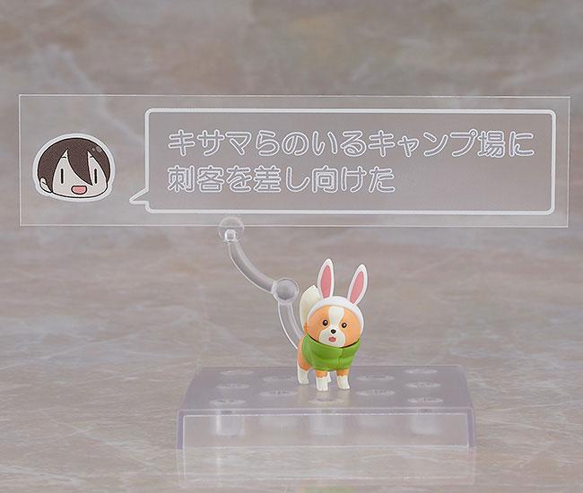 ねんどろいど『斉藤恵那』ゆるキャン△ 可動フィギュア-006