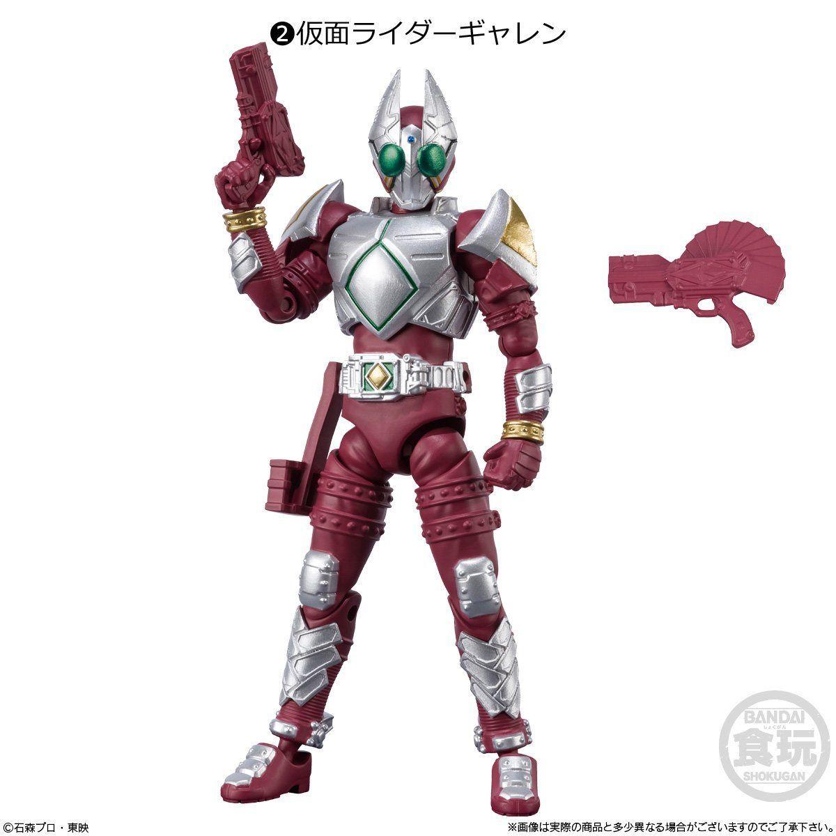 【食玩】SHODO-O『仮面ライダー4』可動フィギュア 10個入りBOX-003