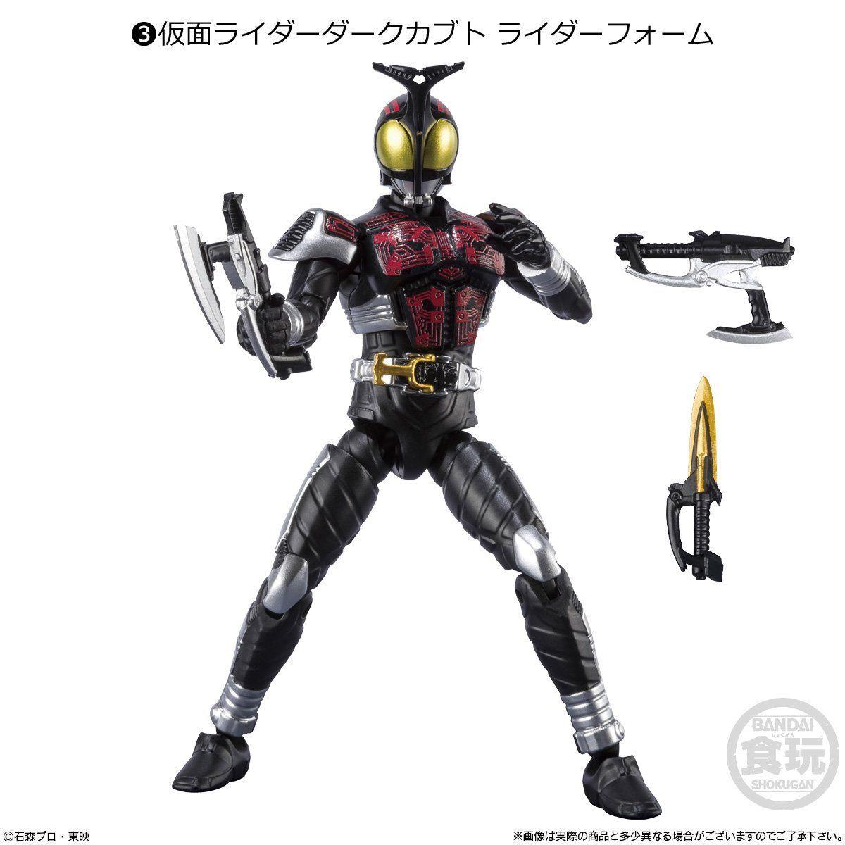 【食玩】SHODO-O『仮面ライダー4』可動フィギュア 10個入りBOX-004