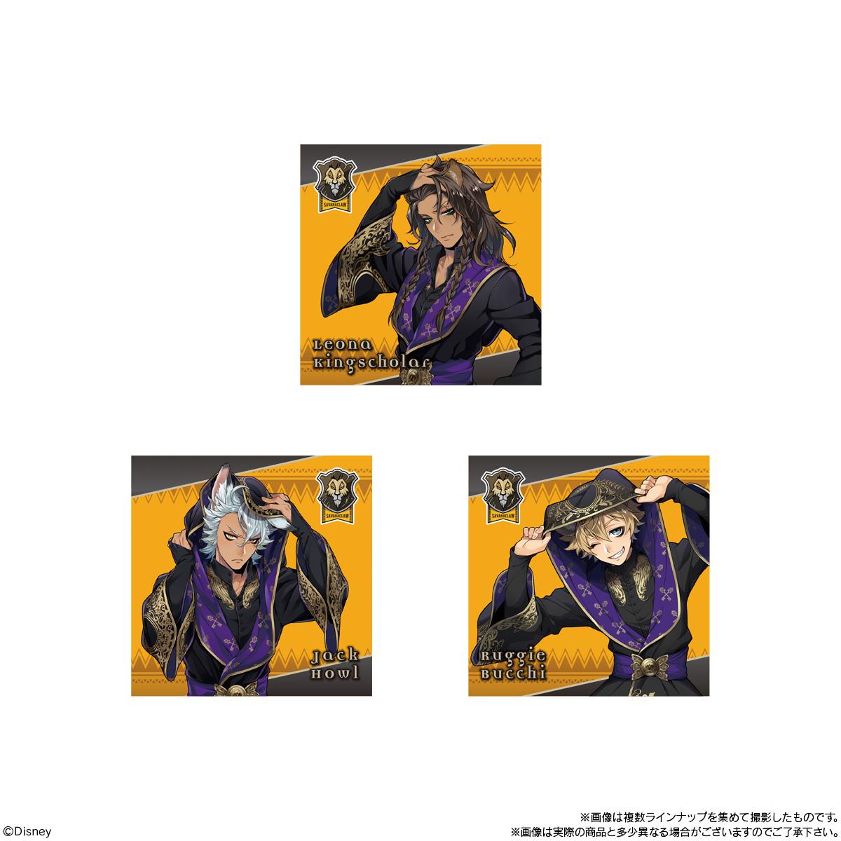 【食玩】ツイステ『ディズニー ツイステッドワンダーランド キャンディグミ』12個入りBOX-003