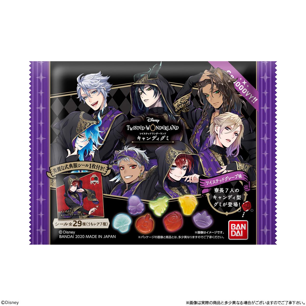【食玩】ツイステ『ディズニー ツイステッドワンダーランド キャンディグミ』12個入りBOX-010
