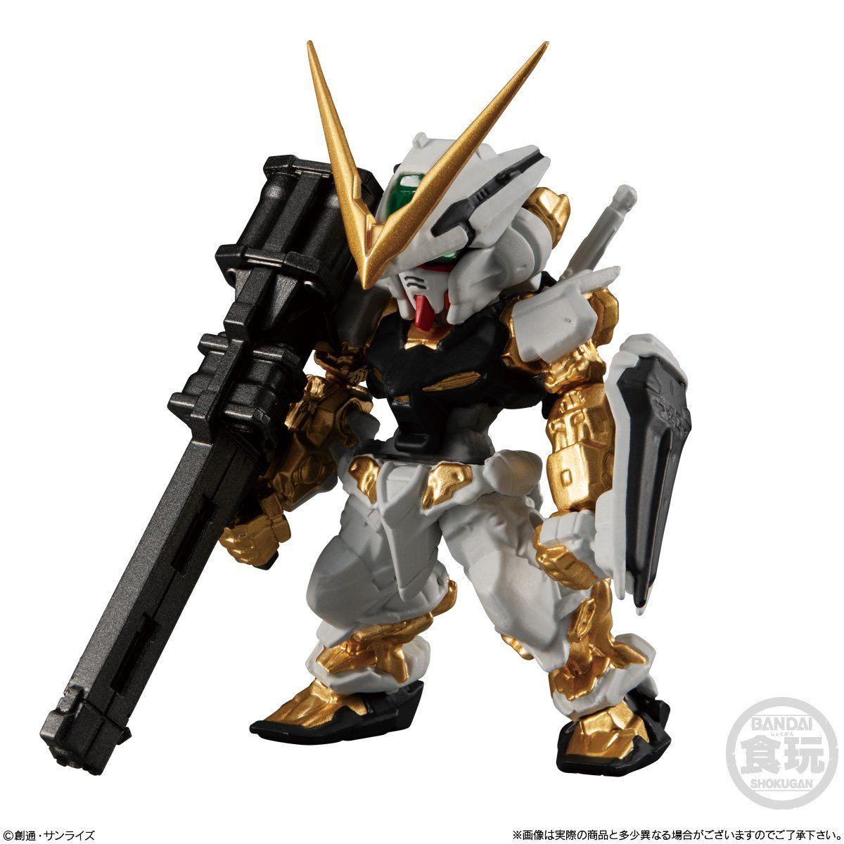 【食玩】機動戦士ガンダム『FW GUNDAM CONVERGE GOLD EDITION』デフォルメフィギュア 8個入りBOX-002
