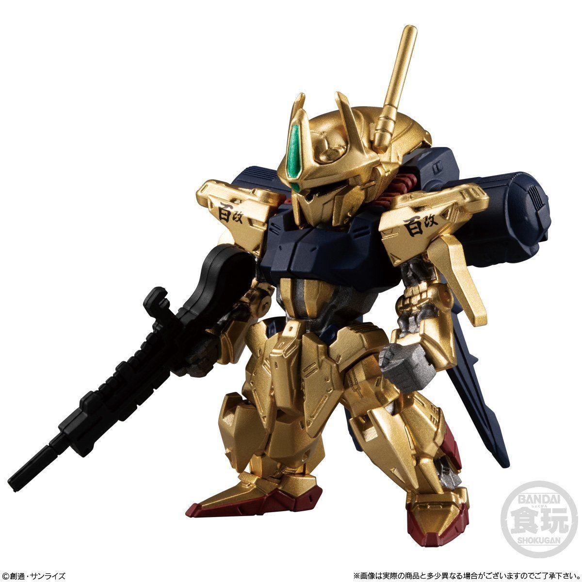 【食玩】機動戦士ガンダム『FW GUNDAM CONVERGE GOLD EDITION』デフォルメフィギュア 8個入りBOX-003