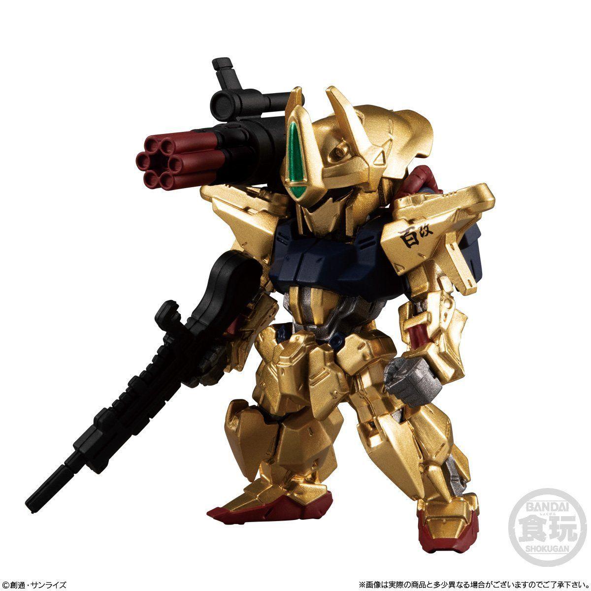 【食玩】機動戦士ガンダム『FW GUNDAM CONVERGE GOLD EDITION』デフォルメフィギュア 8個入りBOX-004