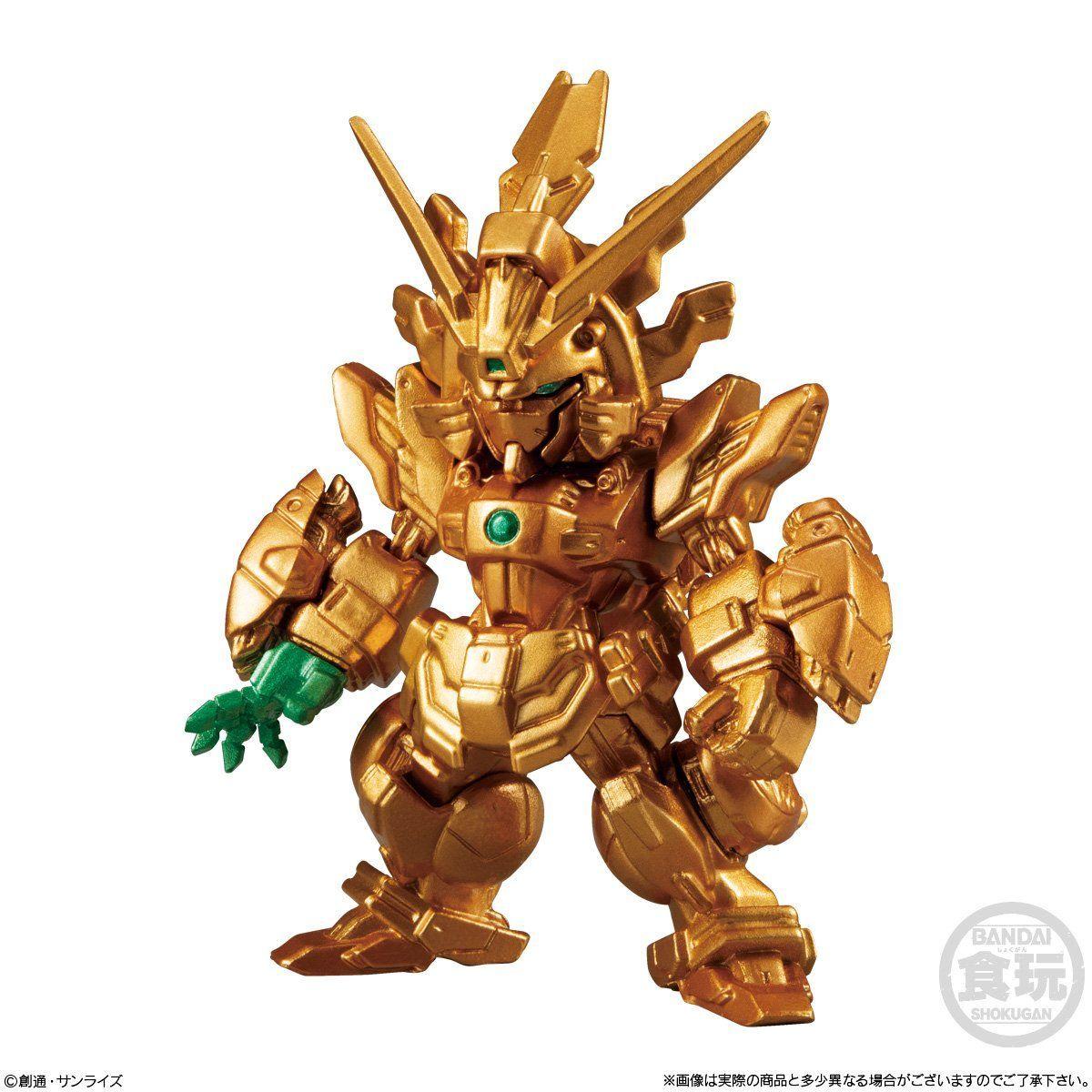 【食玩】機動戦士ガンダム『FW GUNDAM CONVERGE GOLD EDITION』デフォルメフィギュア 8個入りBOX-006