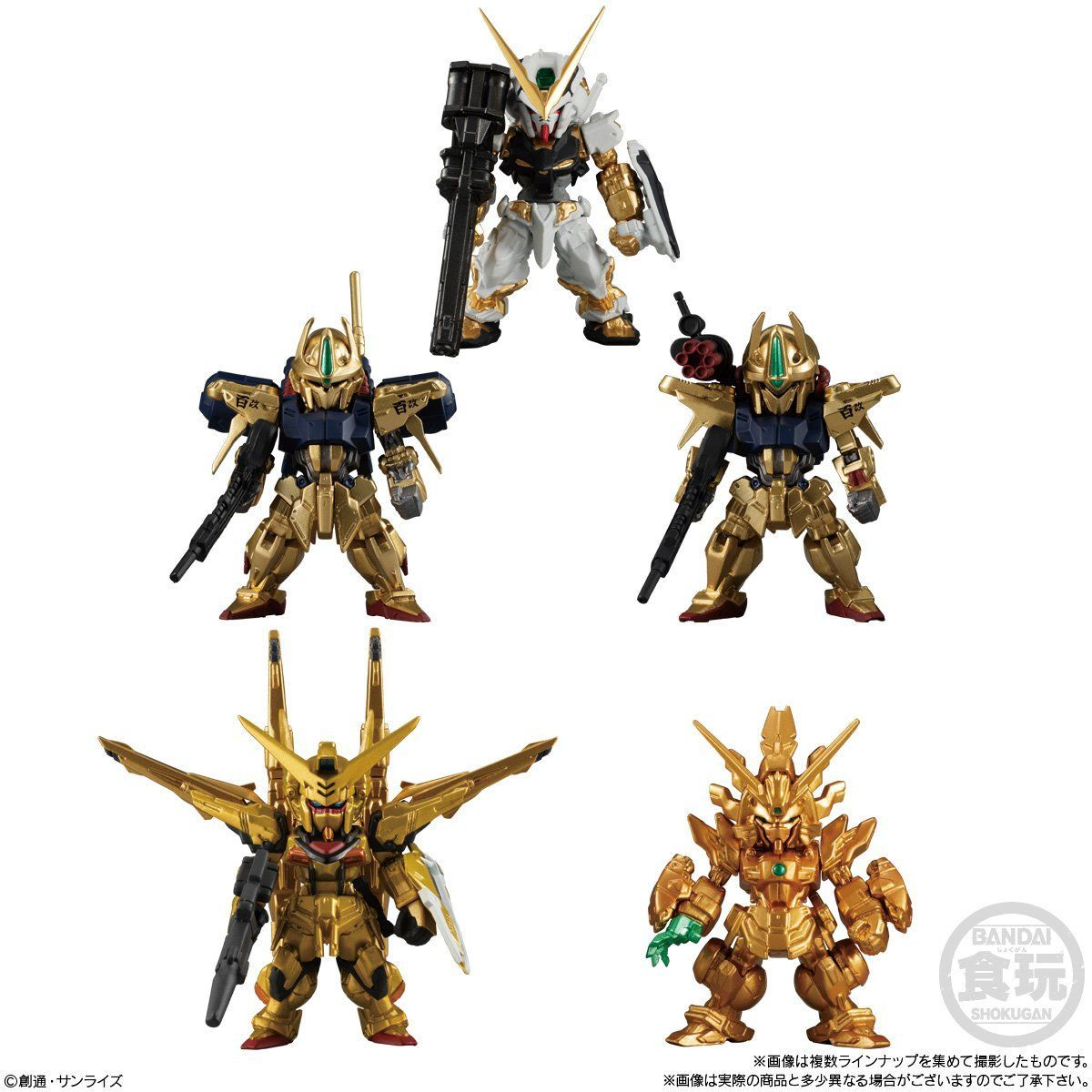 【食玩】機動戦士ガンダム『FW GUNDAM CONVERGE GOLD EDITION』デフォルメフィギュア 8個入りBOX-007