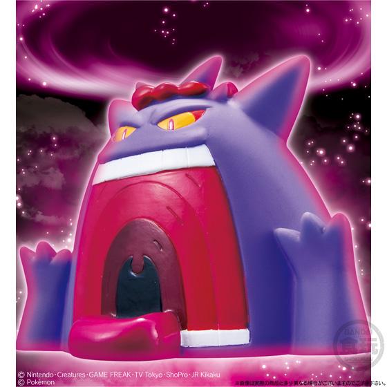 【食玩】ポケモン『キョダイマックスポケモンキッズ』可動フィギュア 10個入りBOX-005