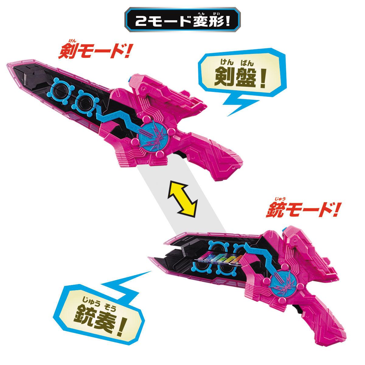 変身聖剣『DX音銃剣錫音』仮面ライダースラッシュ 変身なりきり-008