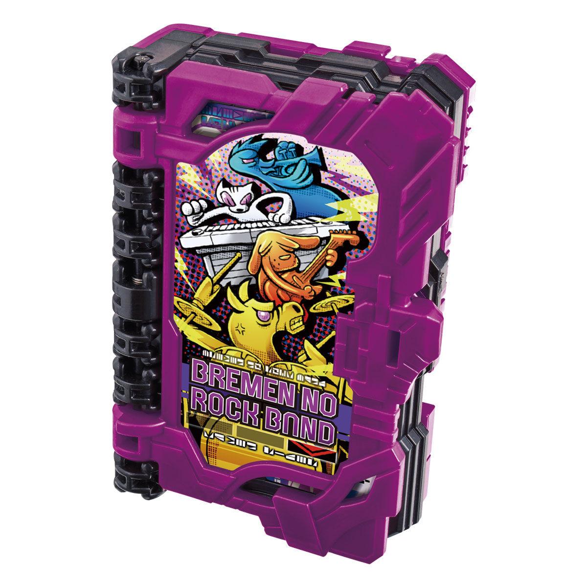 仮面ライダーセイバー『DXブレーメンのロックバンドワンダーライドブック』変身なりきり-001