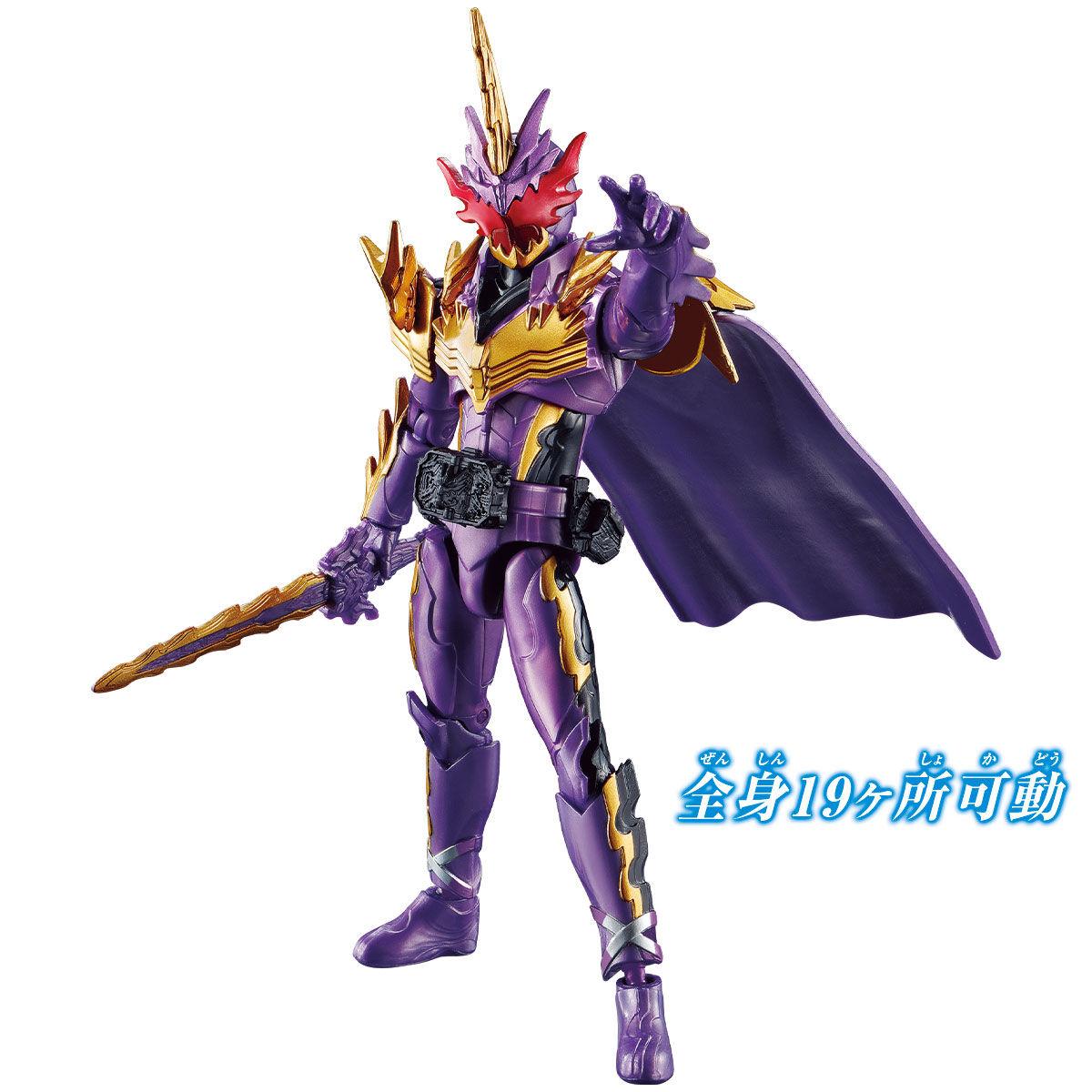 RKF『仮面ライダーカリバー ジャオウリードセット』仮面ライダーセイバー 可動フィギュア-006