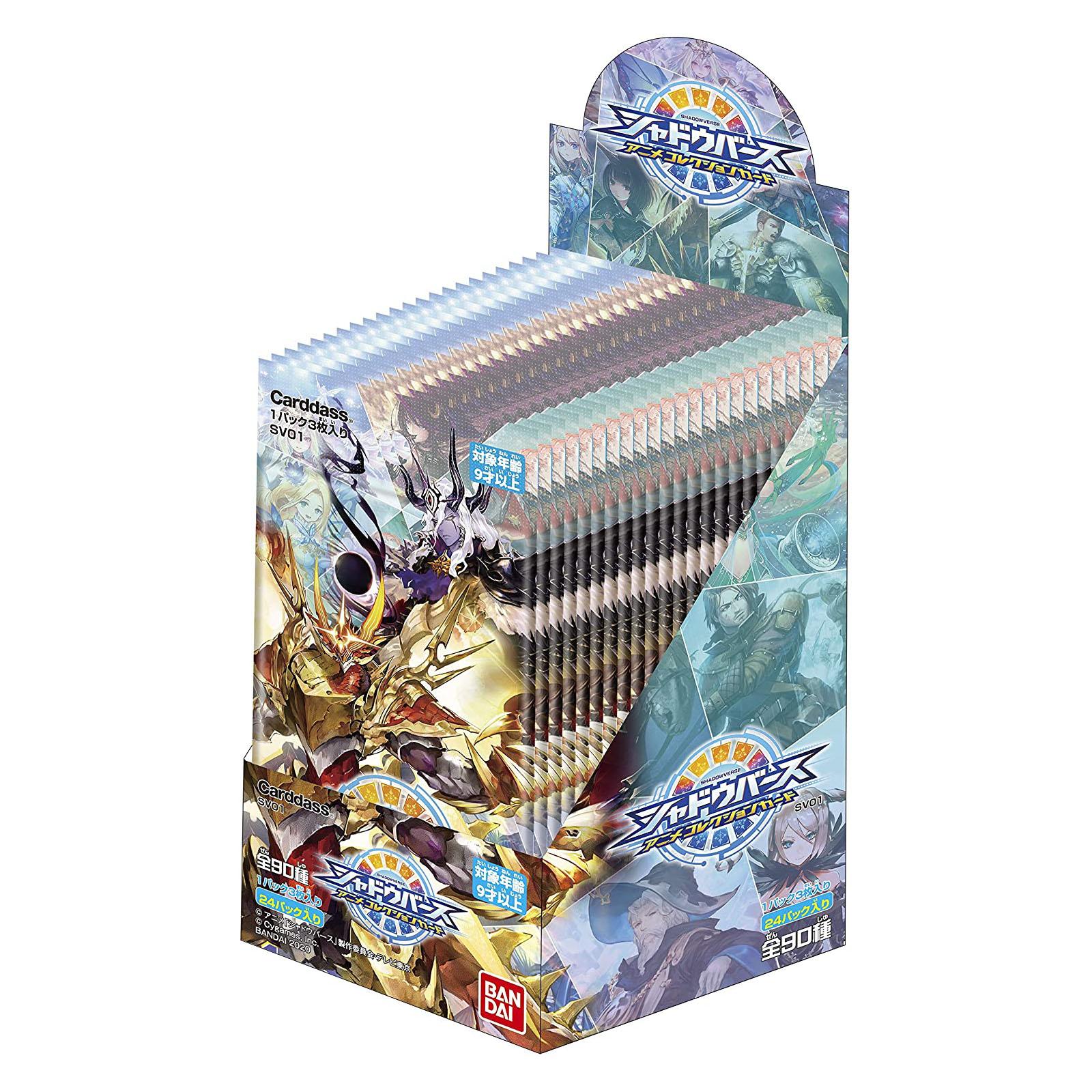 シャドバ『シャドウバース アニメコレクションカード』24パック入りBOX-001