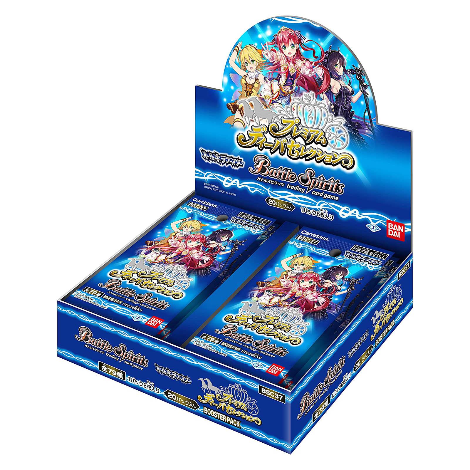バトルスピリッツ『オールキラブースター プレミアムディーバセレクション[BSC37]』20パック入りBOX-001