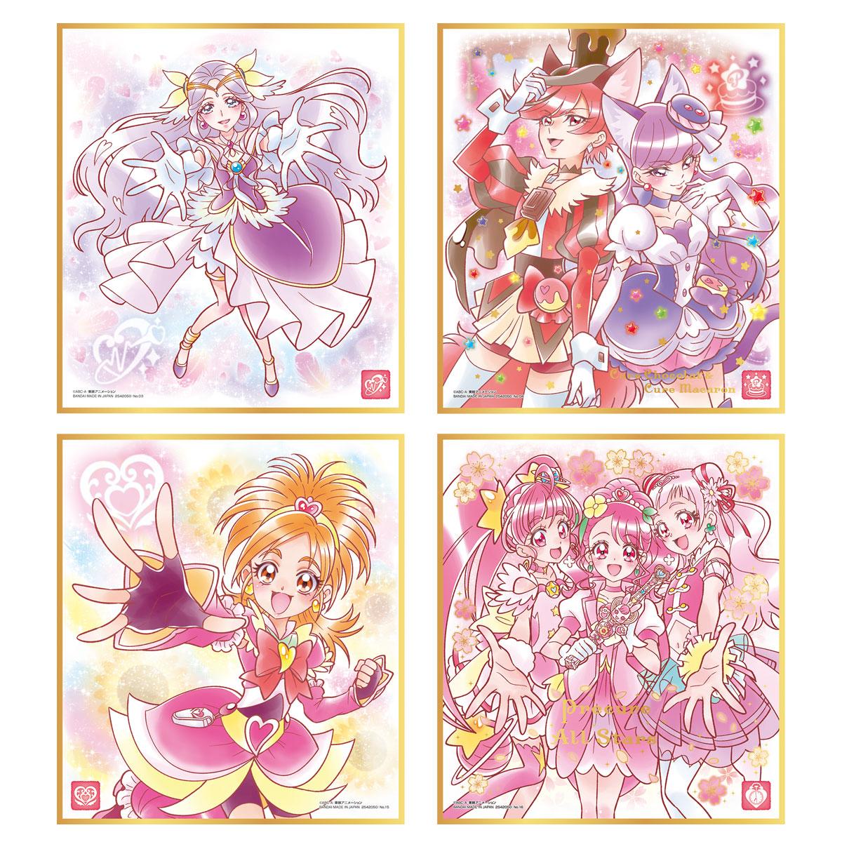 【食玩】プリキュア『プリキュア 色紙ART3』10個入りBOX-001