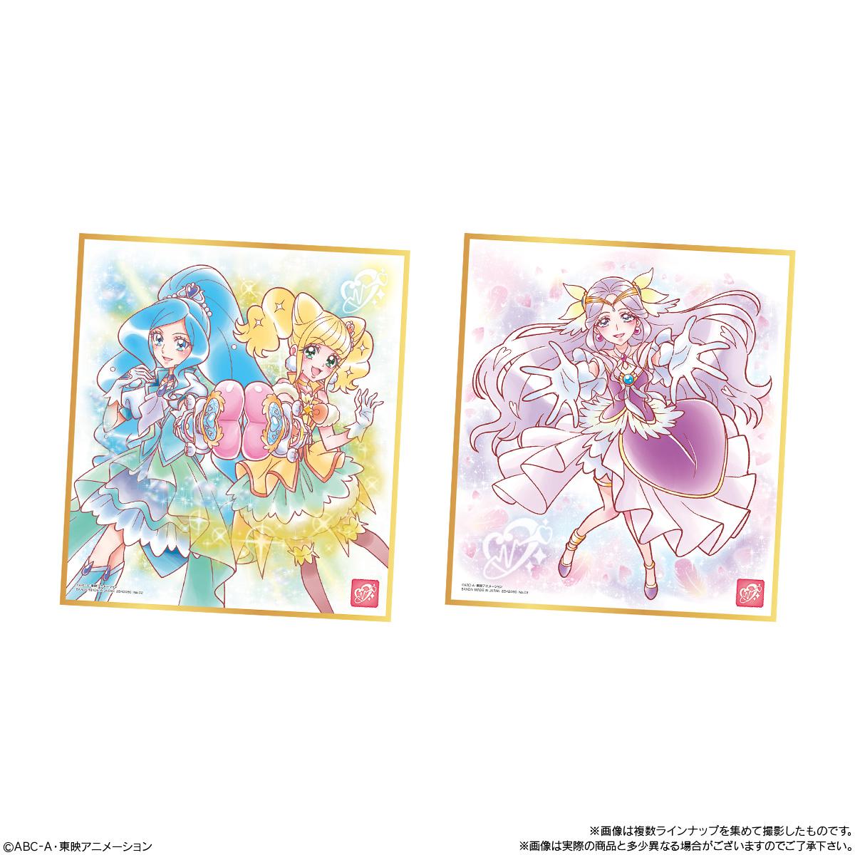 【食玩】プリキュア『プリキュア 色紙ART3』10個入りBOX-002