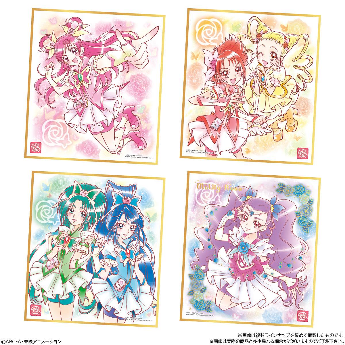 【食玩】プリキュア『プリキュア 色紙ART3』10個入りBOX-005