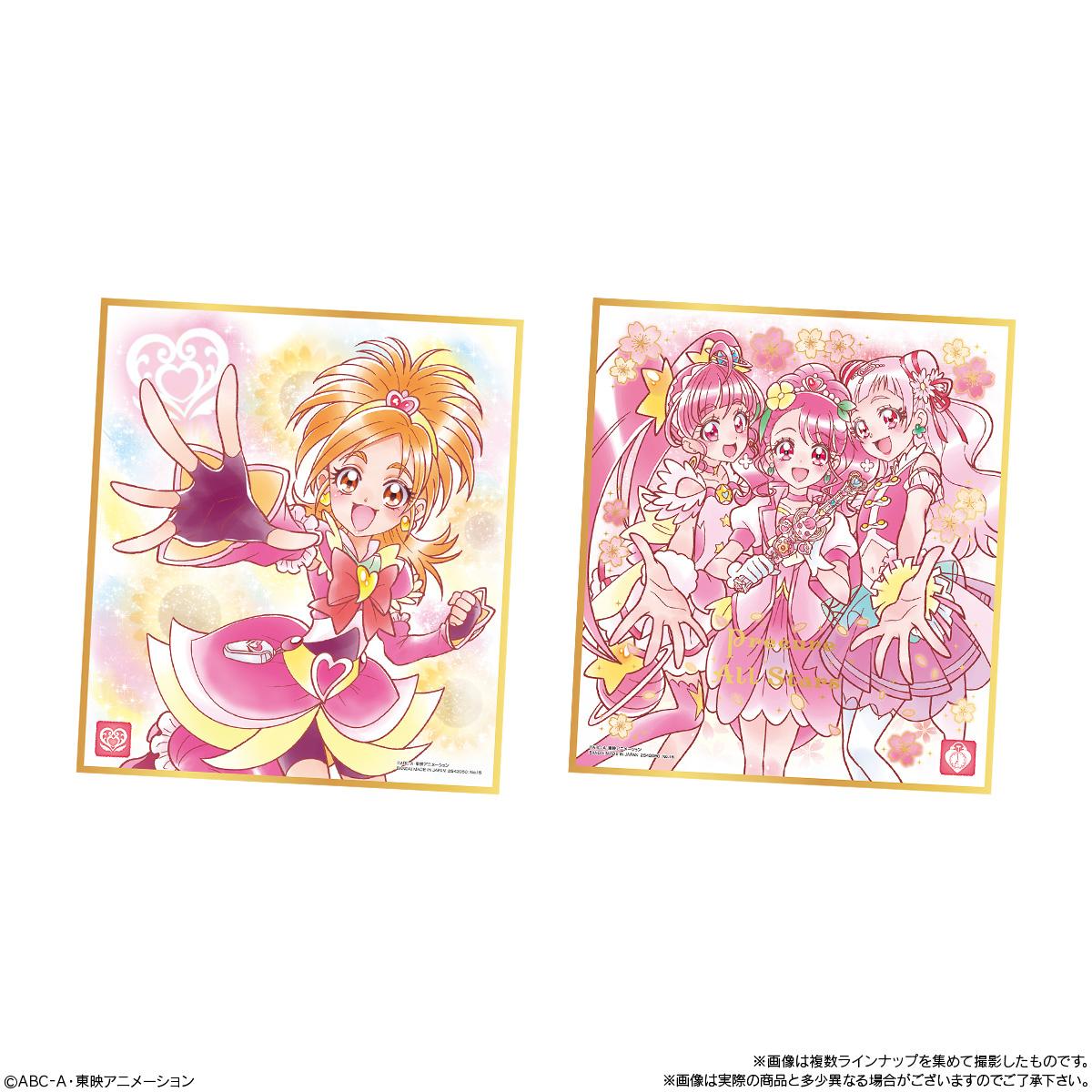 【食玩】プリキュア『プリキュア 色紙ART3』10個入りBOX-006